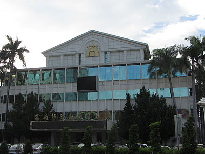 Former  Hall Of Kaohsiung  City  Council