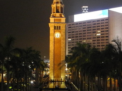 Former Kowloon Canton Railway Clock Tower