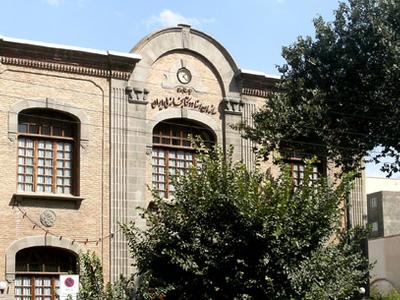 Ordobadi House-Document Museum Of Azerbaijan