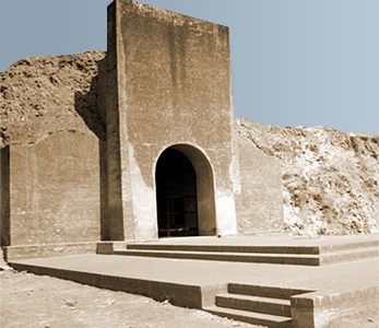 Fort Hansi