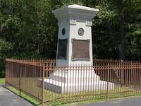 Fort Battlefield necessidade nacional