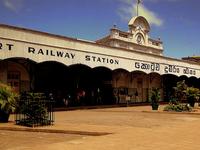 Fort Railway Station