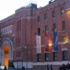Exterior Of The Armory Building