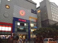 Foro Mall.