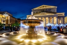 Fountain & Bolshoi Theatre In Moscow