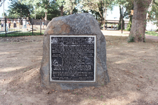 Franklin Square Burial Plaque