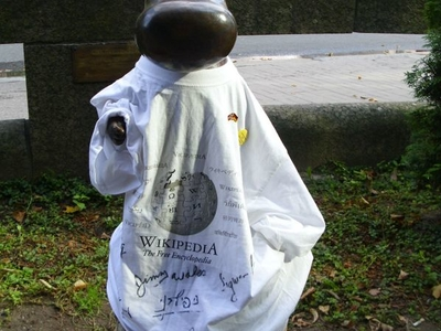 A Moomin Statue Outside The Museum