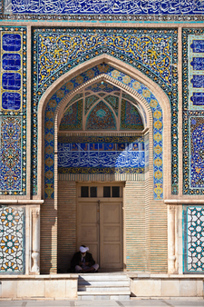Entrance Of Friday Mosque Of Herat