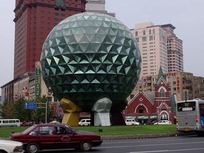 Friendship Square In Dalian