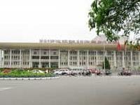 Palácio amizade Cultural