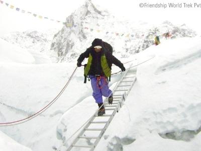Friendship World Trek - Kathmandu