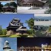 Matsue