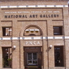 Entrance Of National Art Gallery