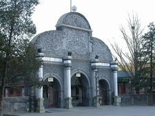 The Zoo's Front Gate