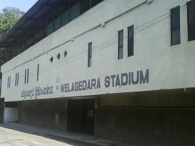 Welagedara Stadium Building