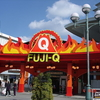 Fuji Q Highland Main Gate