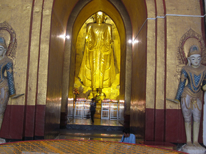 Full Day Discover The Land Of Million Pagodas From Hotel Inside Bagan City Only Photos