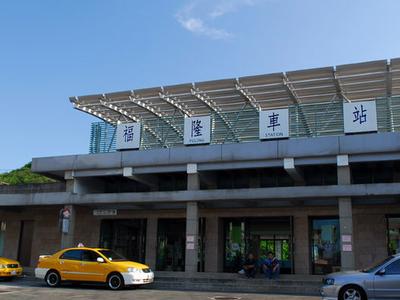 Fulong Station At Fulong Beach