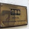 Fundacion Museo Del Grabado Espanol Contemporaneo Marbella