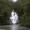 Fantail Falls In TheHaast Pass