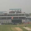 Fatullah Stadium