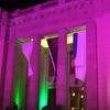 Fully Illuminated During The International Festival