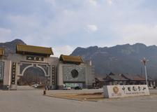 The Entrance To The Fenghuang Mountain Scenic Area