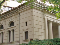 Henry S. Frank Memorial Synagogue