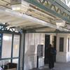 Freeman Street IRT White Plains Road Line Station