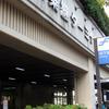 Fujisaki Station