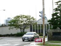 Fujita Health University