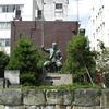 Statue Of Shibata Katsuie