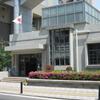 Fukuromachi Elementary School Peace Museum