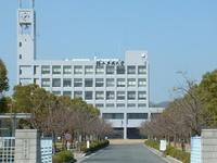 Fukuyama Heisei University