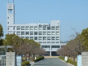 Fukuyama Heisei Universidad