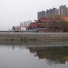 Fuqing City