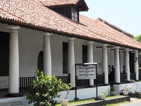 Galle National Museum