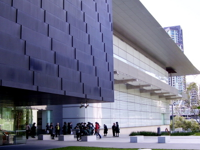 Queensland Gallery Of Modern Art Main Entrance