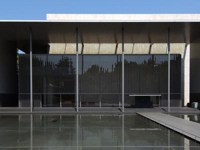 Gallery Of Hōryū-ji Treasures