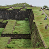 Grass-Clad Walls Of Fort