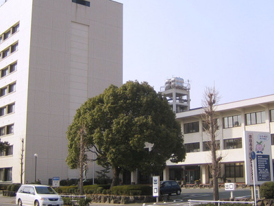 Gamagori  City  Office