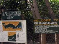 Abuko Parque Nacional