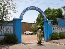 Gambia National Museum Entrance