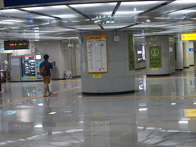 Gangnam Gu Office Station Lobby