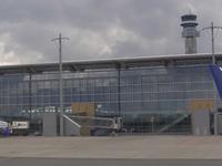 Oslo Airport, Gardermoen