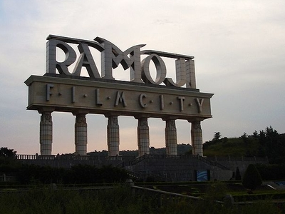 Gate Of The Ramoji City
