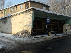 Gate - The Pub