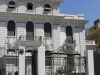 Museu Nacional de Alexandria