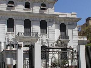 Museo Nacional de Alejandría