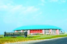 Gelora Sriwijaya Stadium From Outside
